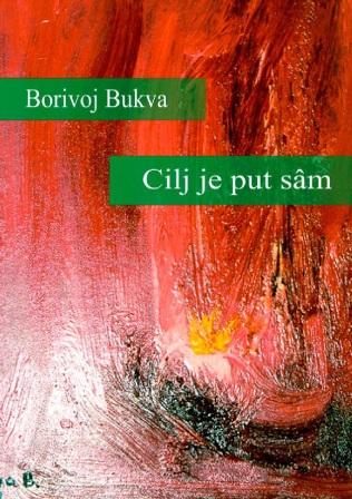 WEB knjiga BorivojBukva - Cilj jeput sam