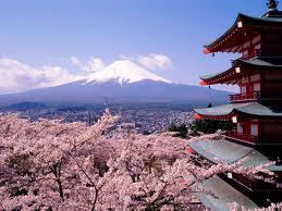Stranac u Japanu