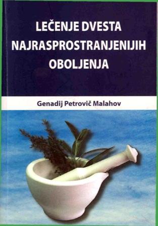 G.P.Malahov - Lecenje 200 najrasprostranjenijih oboljenja