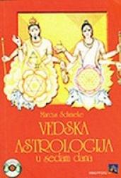 ONLINE knjižara Harša donira - VEDSKA ASTROLOGIJA