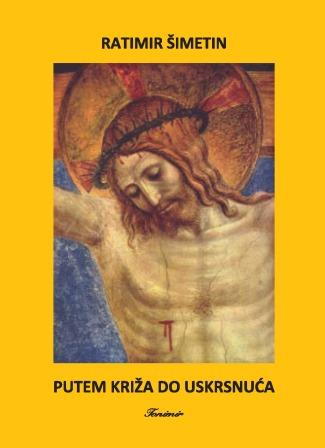 Radostan Uskrs!