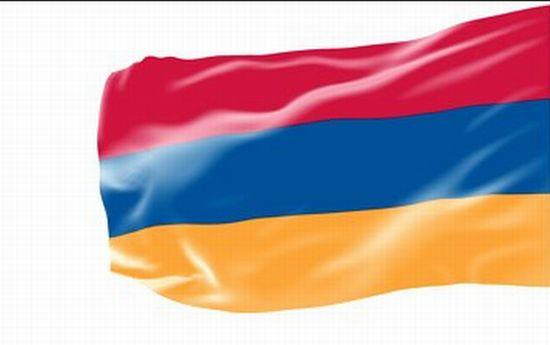 Armenski nacionalni  praznik + izložba