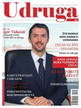 Novi poslovni časopis