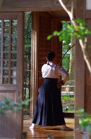 Kyudo predavanje u Kući Aikida :D
