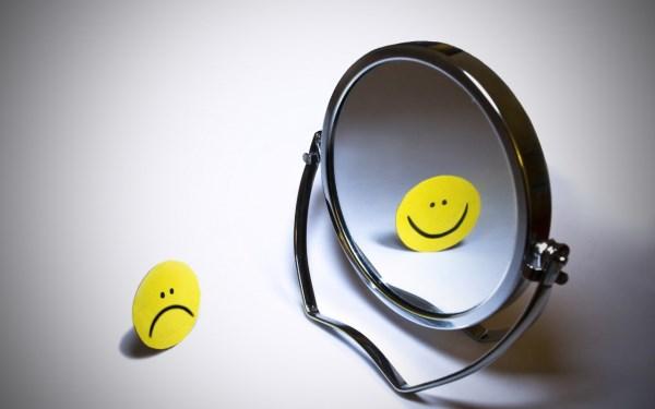 Pogled u ogledalo