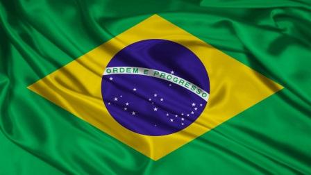 Upoznajte portal www.croatia.ch --> SP Brazil 2014 i niz zanimljivih priloga na portalu