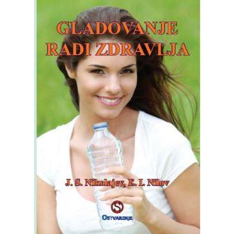 Gladovanje radi zdravlja - poklon hrvatske vlasti svojim dragim umirovljenicima