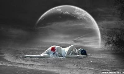 Zaboravljeni Mjesec