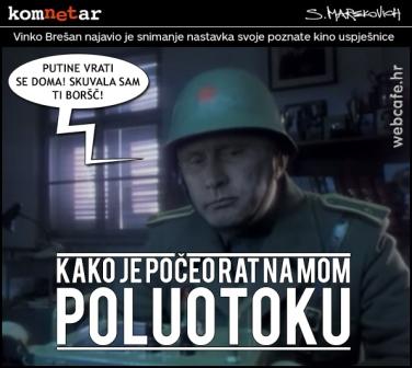 Volim Marekovića