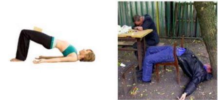 Yoga ili Alkohol ? (večna dilema)