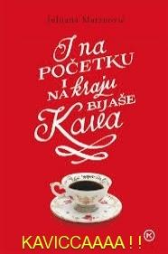 Za uz kafu!