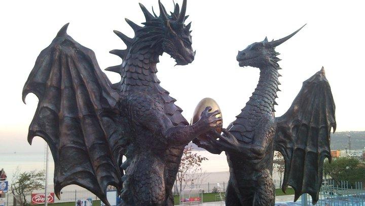 Bosanski zmajevi