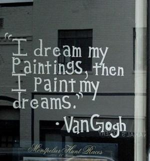 Zaviri u moj san