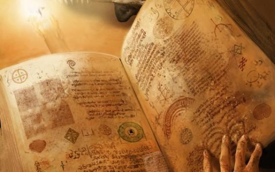 Tajni recepti za izlečenje SVIH bolesti nalazi se u knjizi staroj 3.500 godina!