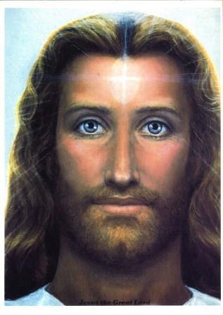 ISUSOVO EVANĐELJE - NOVO