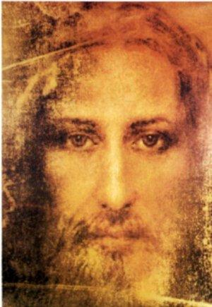 TORINSKO PLATNO NIJE LAŽNO: IKONSKI PRIKAZ ISUSA