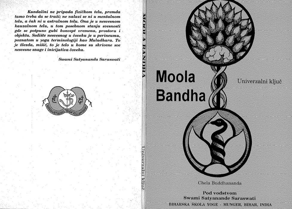 Moola Bandha - Swami Satyananda Saraswati: UNIVERZALNI KLJUČ