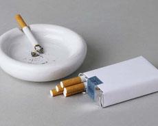 Pozor pušači!
