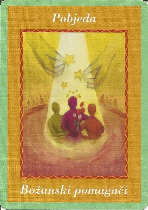 Karte duhovnih vodiča - Pobjeda 29  (Božanski pomagači)