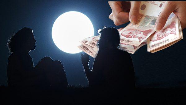 Karma i novac