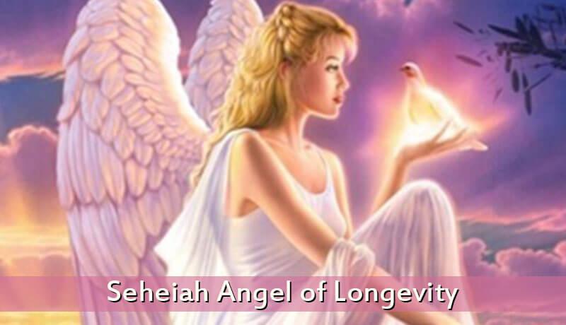 SEHEIAH - jedan od Anđela čuvara