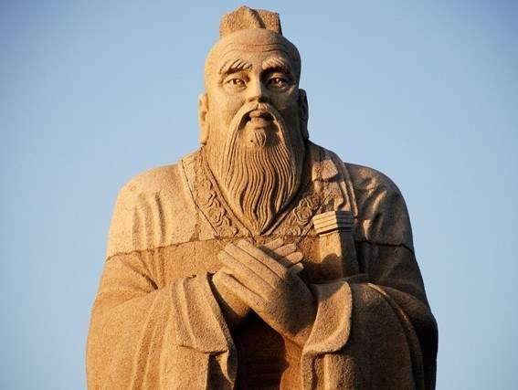 Mudrosti svjetskih religija - Konfucijanizam