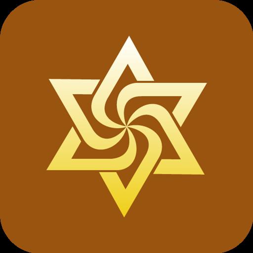 ESENSKO-NAZARENSKA CRKVA ili Prakršćanstvo