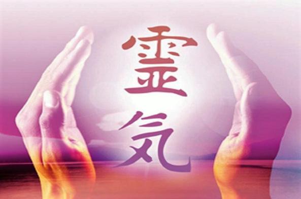 Reiki-Iscijeljivanje ,energetsko liječenje čakri