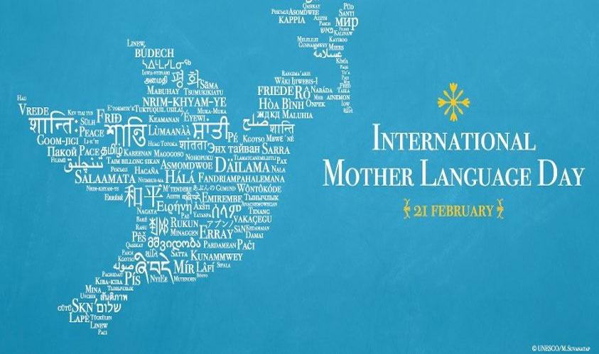 Više  1 od 1.595   Obilježavanje Međunarodnog dana materinskog jezika