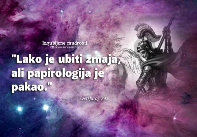 Sveti Juraj