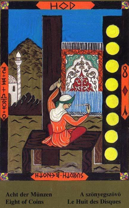 Male arkane u kombinaciji s drugim kartama - OSMICA DISKOVA