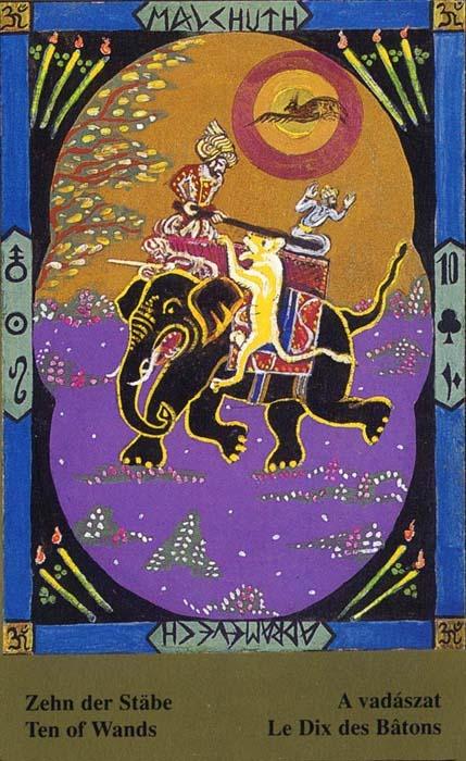 Male arkane u kombinaciji s drugim kartama - DESETKA ŠTAPOVA