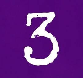 Broj Tri (3.)