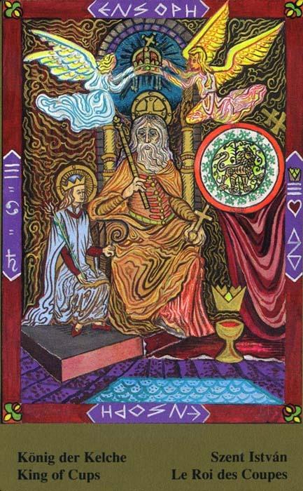 Male arkane u kombinaciji s drugim kartama - KRALJ PEHARA