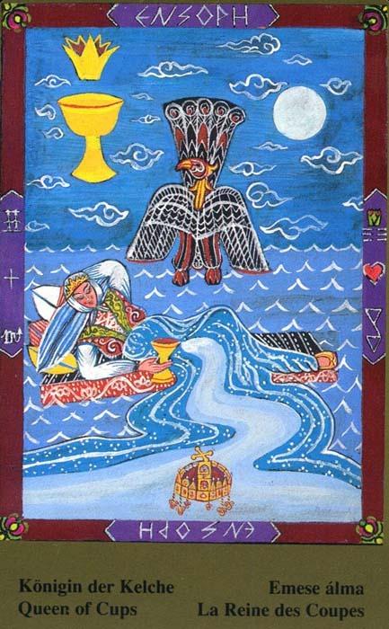 Male arkane u kombinaciji s drugim kartama - KRALJICA PEHARA