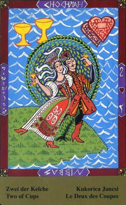 Male arkane u kombinaciji s drugim kartama - DVOJKA PEHARA