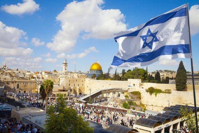Jeruzalem u biblijskom proroštvu