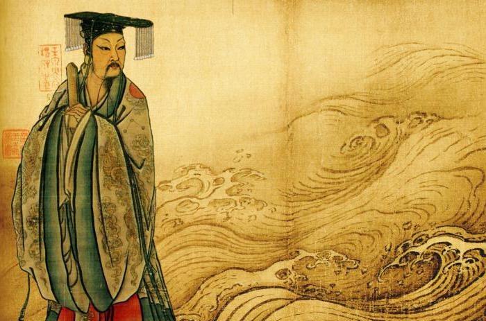 Kineska legenda