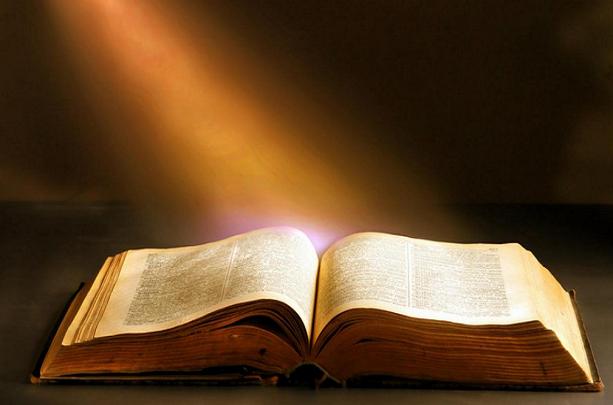 Biblija kao put