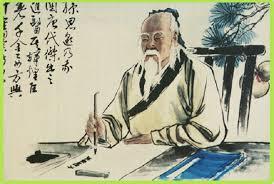 Lao Ce-Tao Te Ching