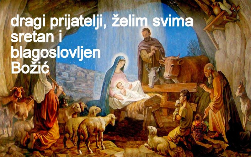 č e s t i t k a - sretan i blagoslovljen Božić