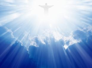 POVIJEST BOGA
