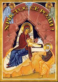 Sretan Božić - Hristos se rodi