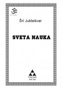 SVETA NAUKA -  Svami Ši Juktešvar Giri