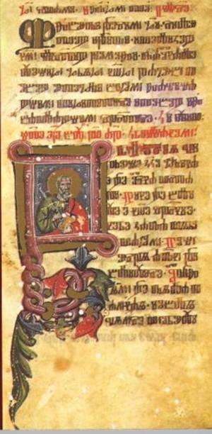 Pamćenje vremena...21. veljače 1483.
