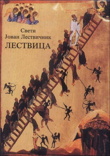Sv Jovan Lestvicnik - Lestvica