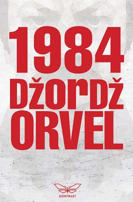 Orvel Džordž - 1984