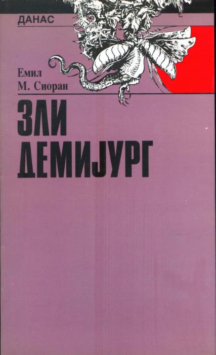 Emil Sioran - Zli Demijurg