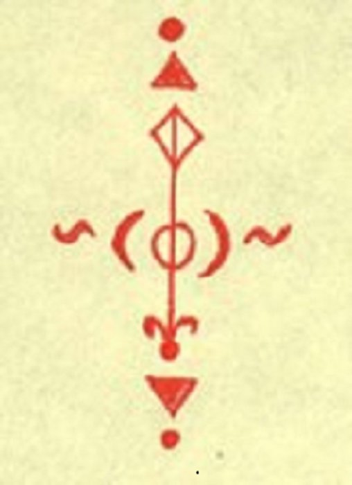 Vilinski simbol: ELAT AERANAT -  Iscjeljenje