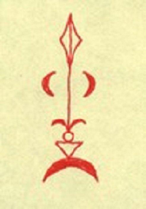 Vilinski simbol: Oran Tar - Vitalnost